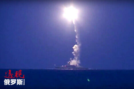 Russian navy ships in the Caspian launched 26 cruise missiles CN