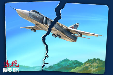 Su 24 cartoon CN