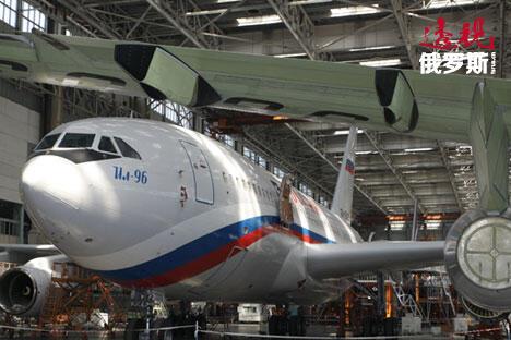 Il_96 CN