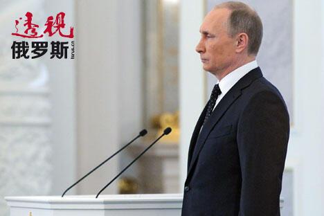 Putins message CN