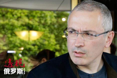 Khodorkovsky CN