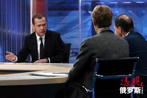 Prime Minister Dmitry Medvedev CN