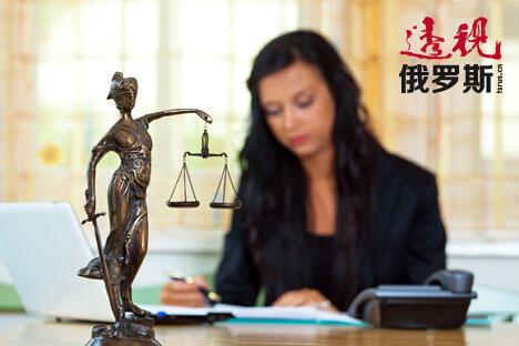 international courts unenforceable CN