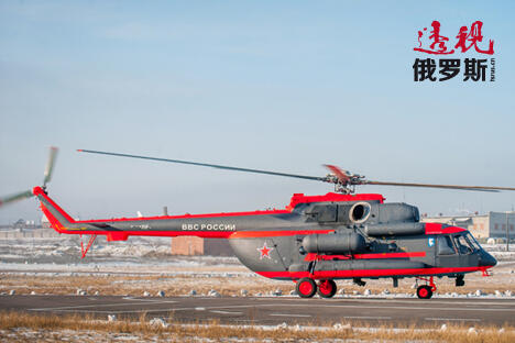 Arctic helicopter CN