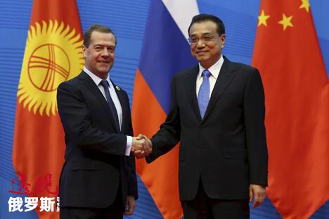 Medvedev in China CN