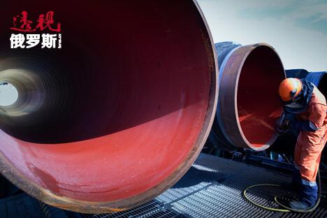 pipeline CN