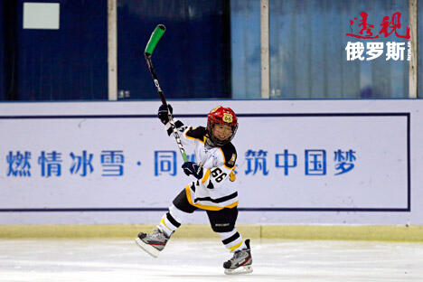 young ice hockey player CN