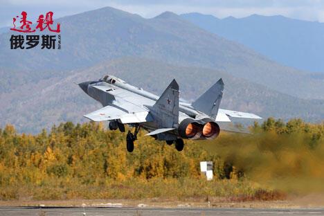MiG-31 CN