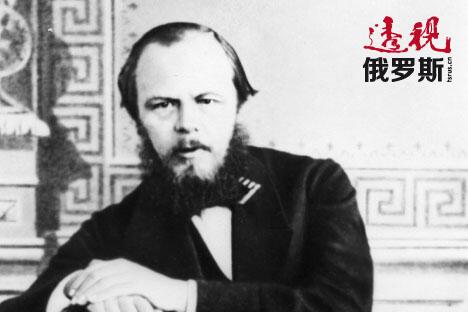 Dostoevsky CN