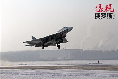 Sukhoi PAK FA (Sukhoi T-50) CN