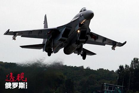 Su-35S fighter CN
