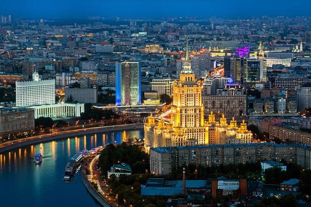 Hotel Ukraine Hotel