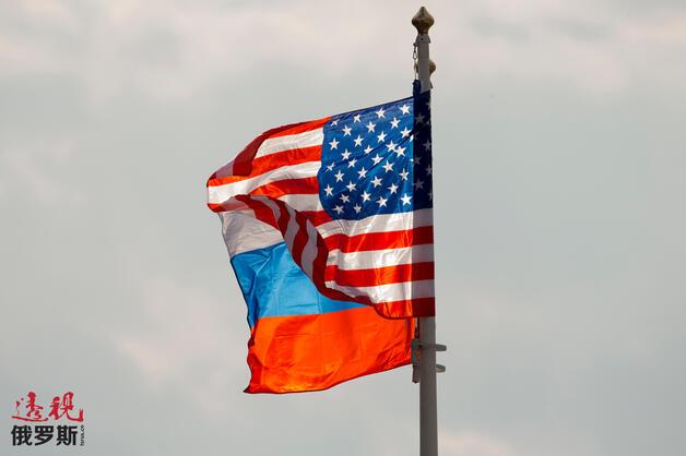 Russia China flag