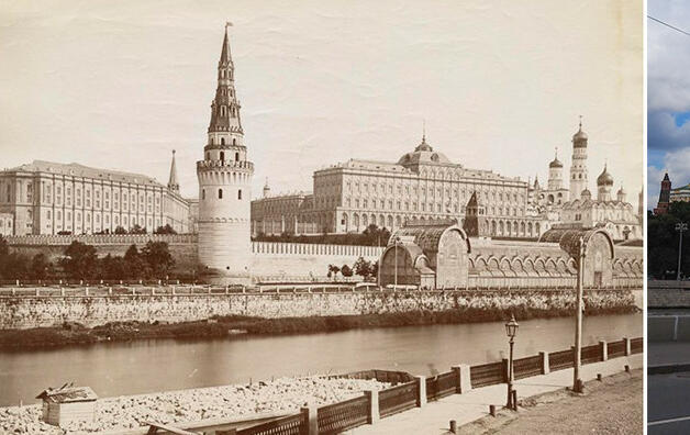 View of the Kremlin from Sofiyskaya Embankment