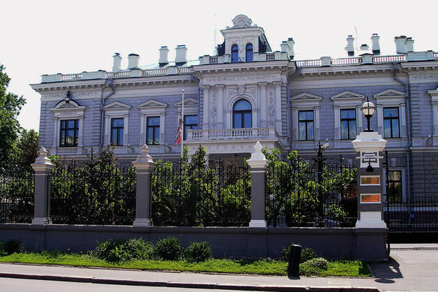 British ambassador's residence