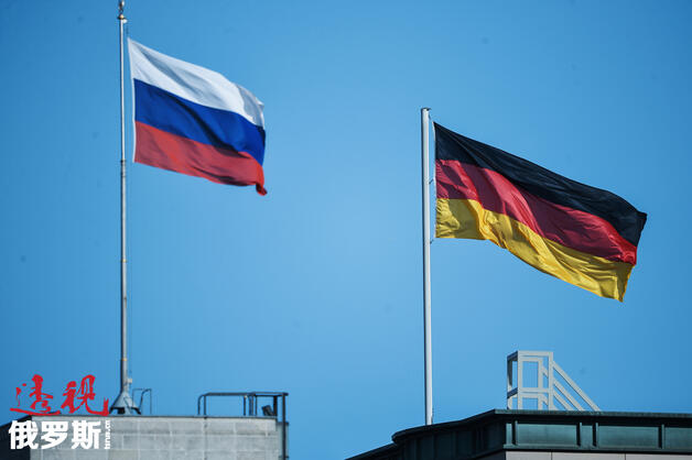 Russia Germany Flags