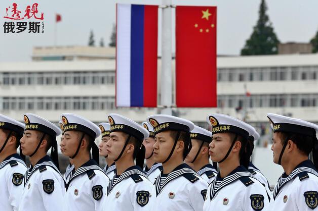 Naval Drills 2014