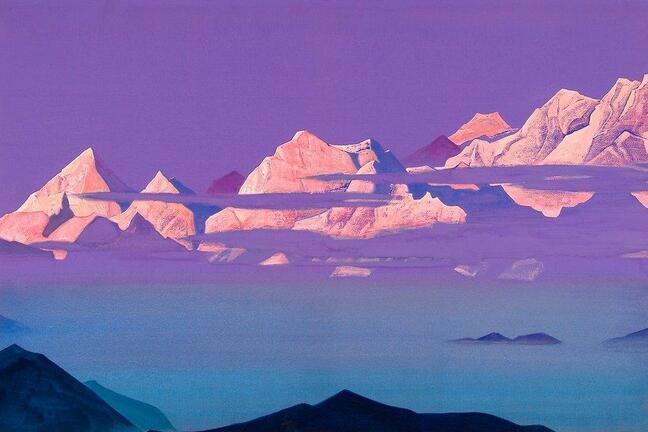 Roerich