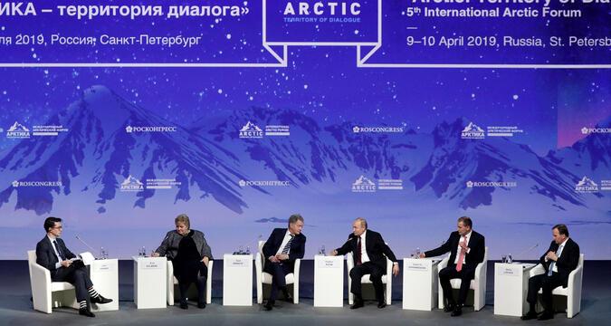 Arctic Forum