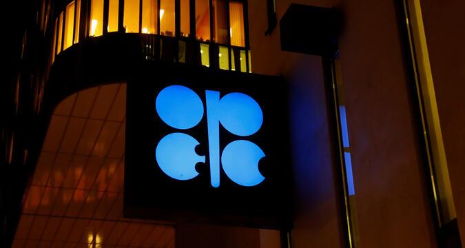 OPEC sign in Vienna