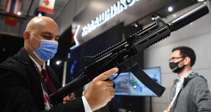 Kalashnikov PPK-20