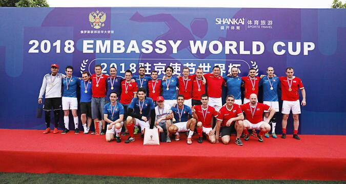 Embassy Football