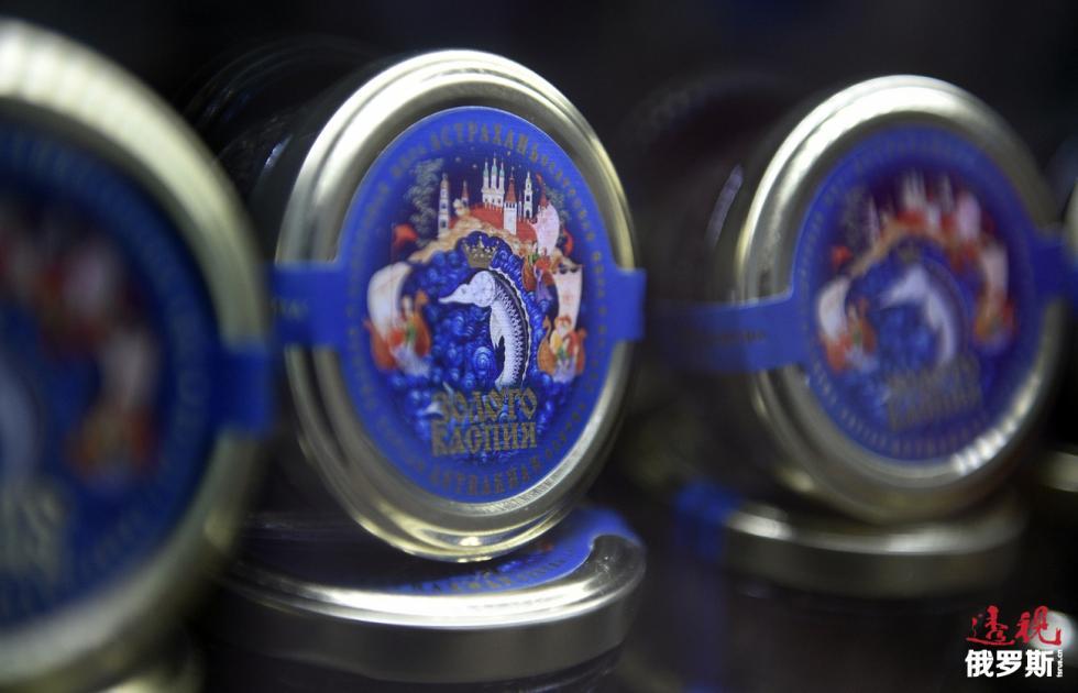 俄罗斯黑鱼子酱。图片来源:生意人报