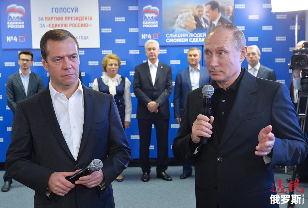 俄罗斯总理德米特里·梅德韦杰夫与俄罗斯总统弗拉基米尔·普京。图片来源:塔斯社