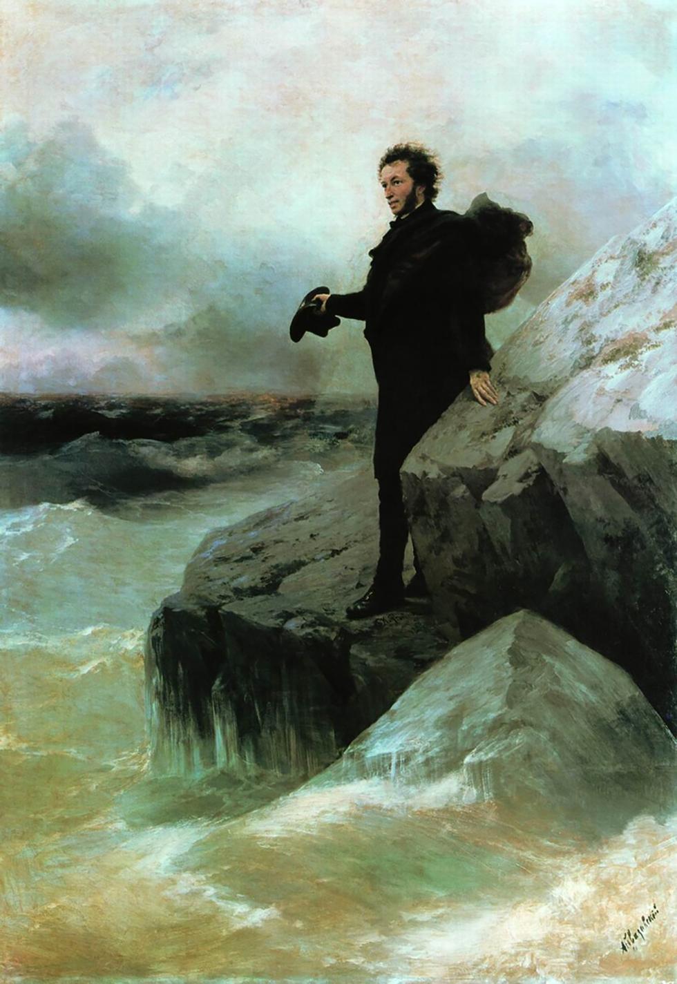 《普希金告别大海》,伊凡·艾瓦佐夫斯基。