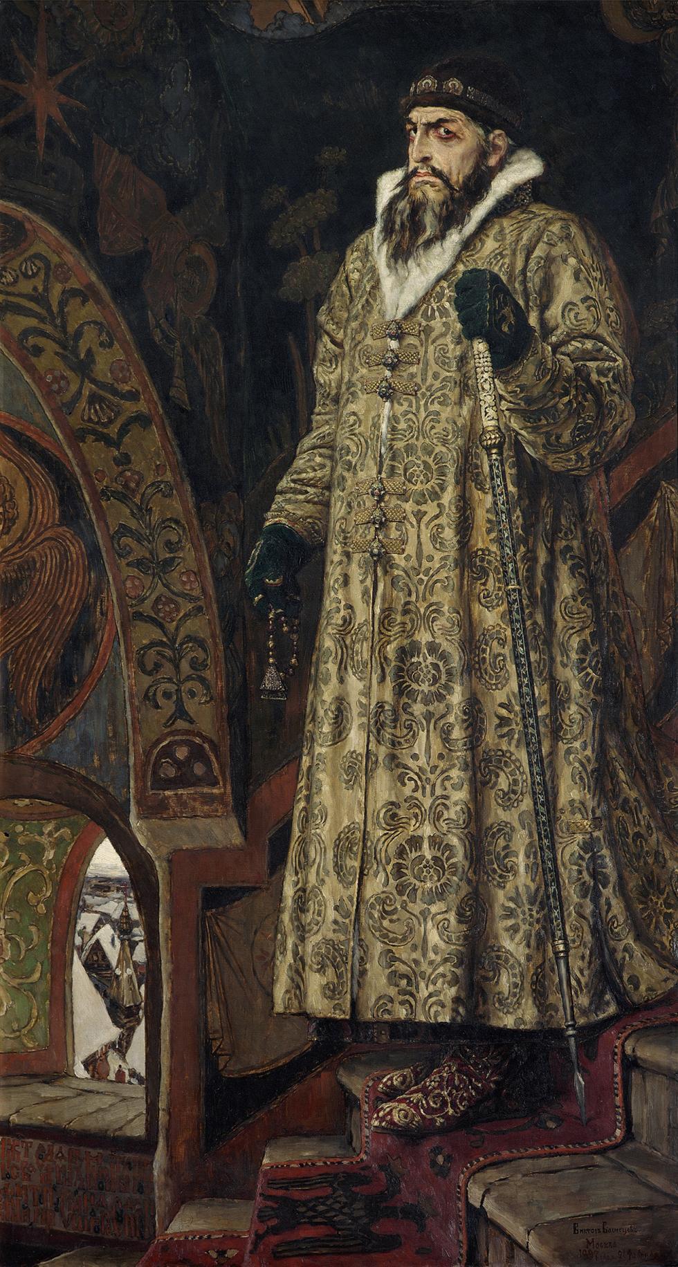 《沙皇伊凡雷帝》。维克多·瓦斯涅佐夫(Viktor Vasnetsov),1897年。图片来源: 特列季亚科夫画廊