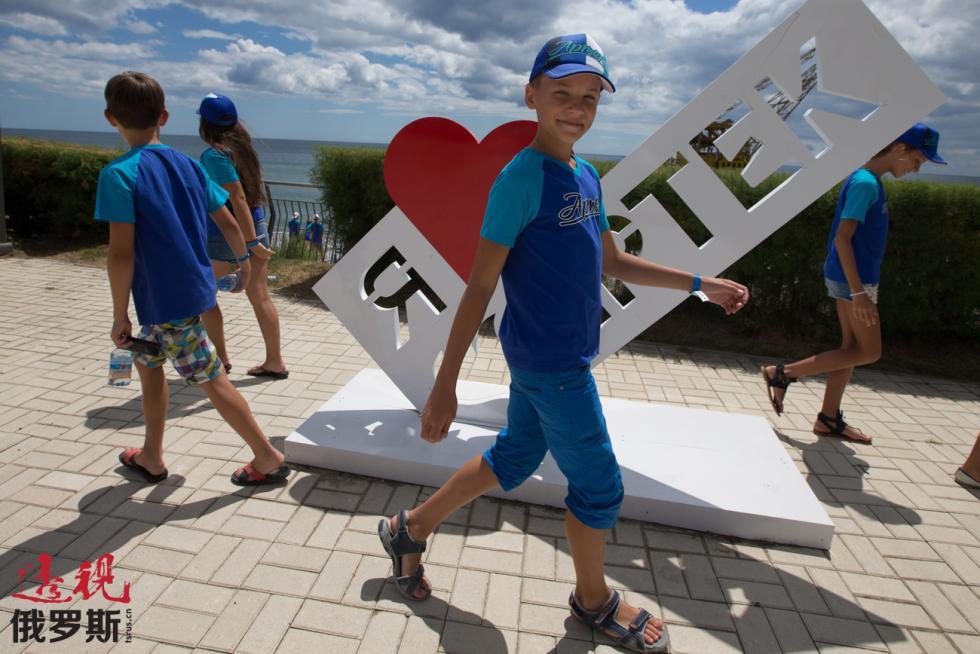 """""""阿尔捷克""""国际儿童中心。图片来源:Stanislav Krasilnikov / 塔斯社"""