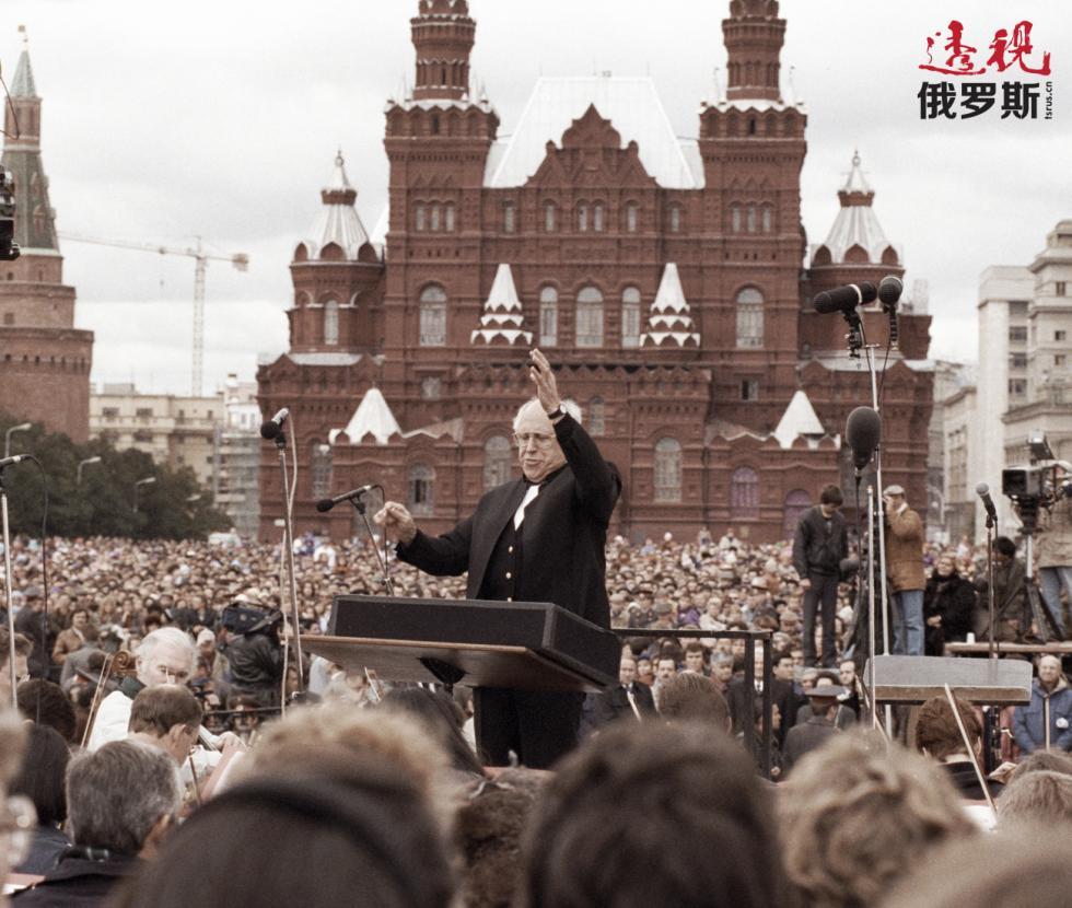 1993年。姆斯蒂斯拉夫·罗斯特罗波维奇在莫斯科红场上指挥乐队。图片来源:Yury Abramochkin / 俄新社