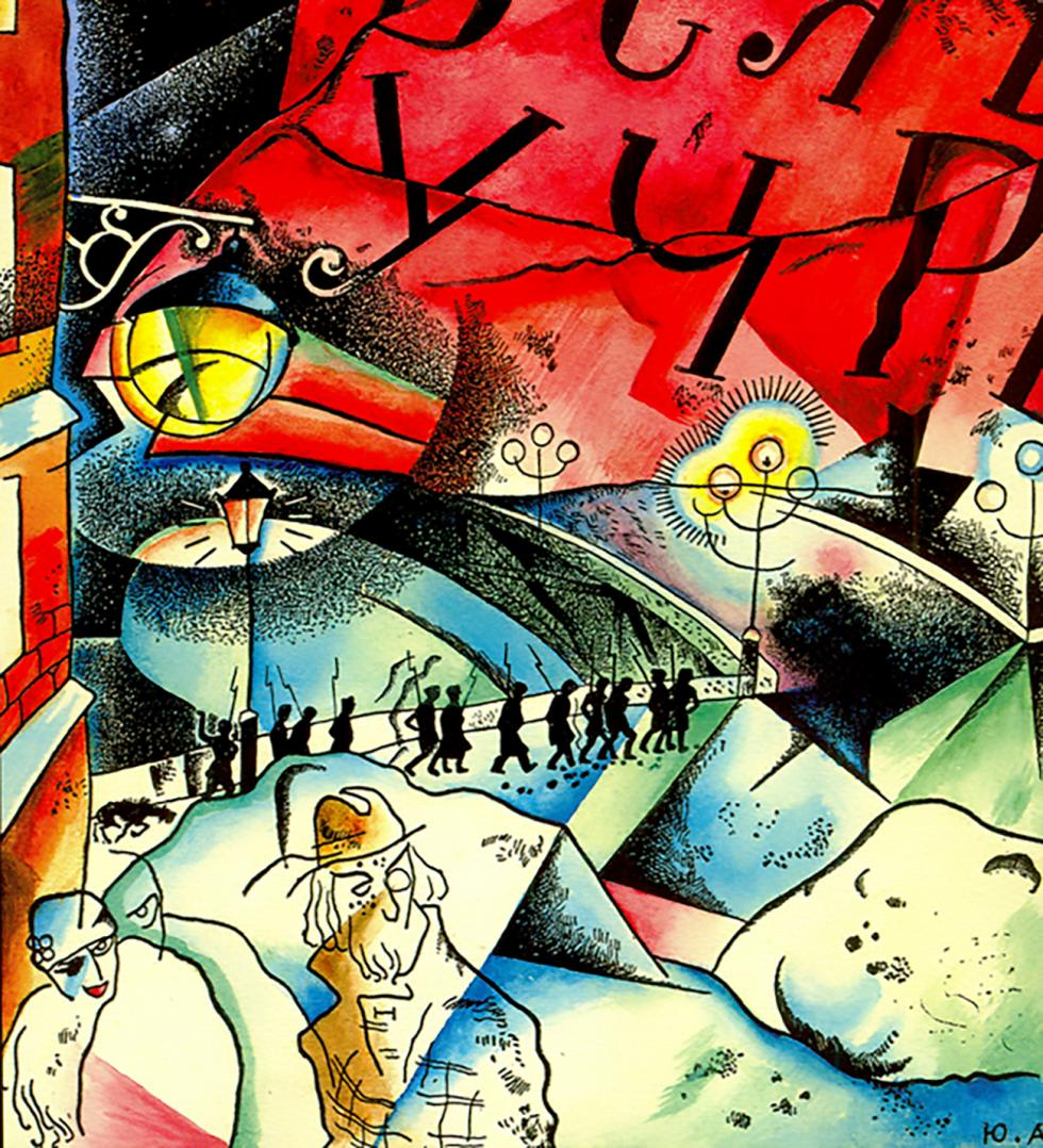 长诗《十二个》插图。图片来源:Yury Annenkov
