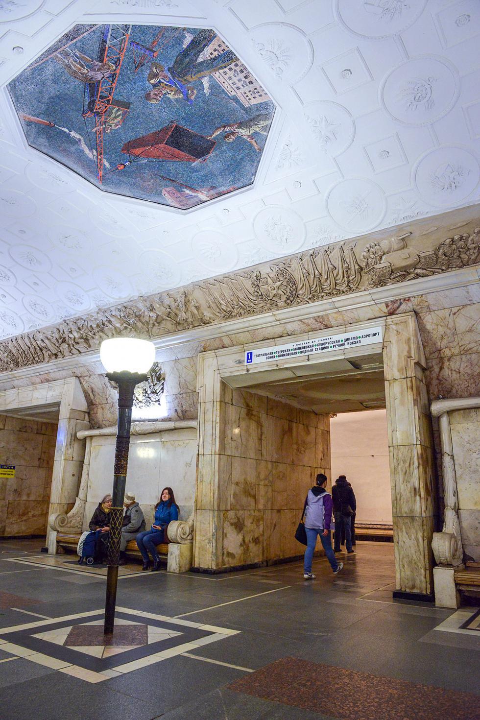 莫斯科地铁新库兹涅茨卡娅站。  图片来源:Nikolai Galkin/塔斯社
