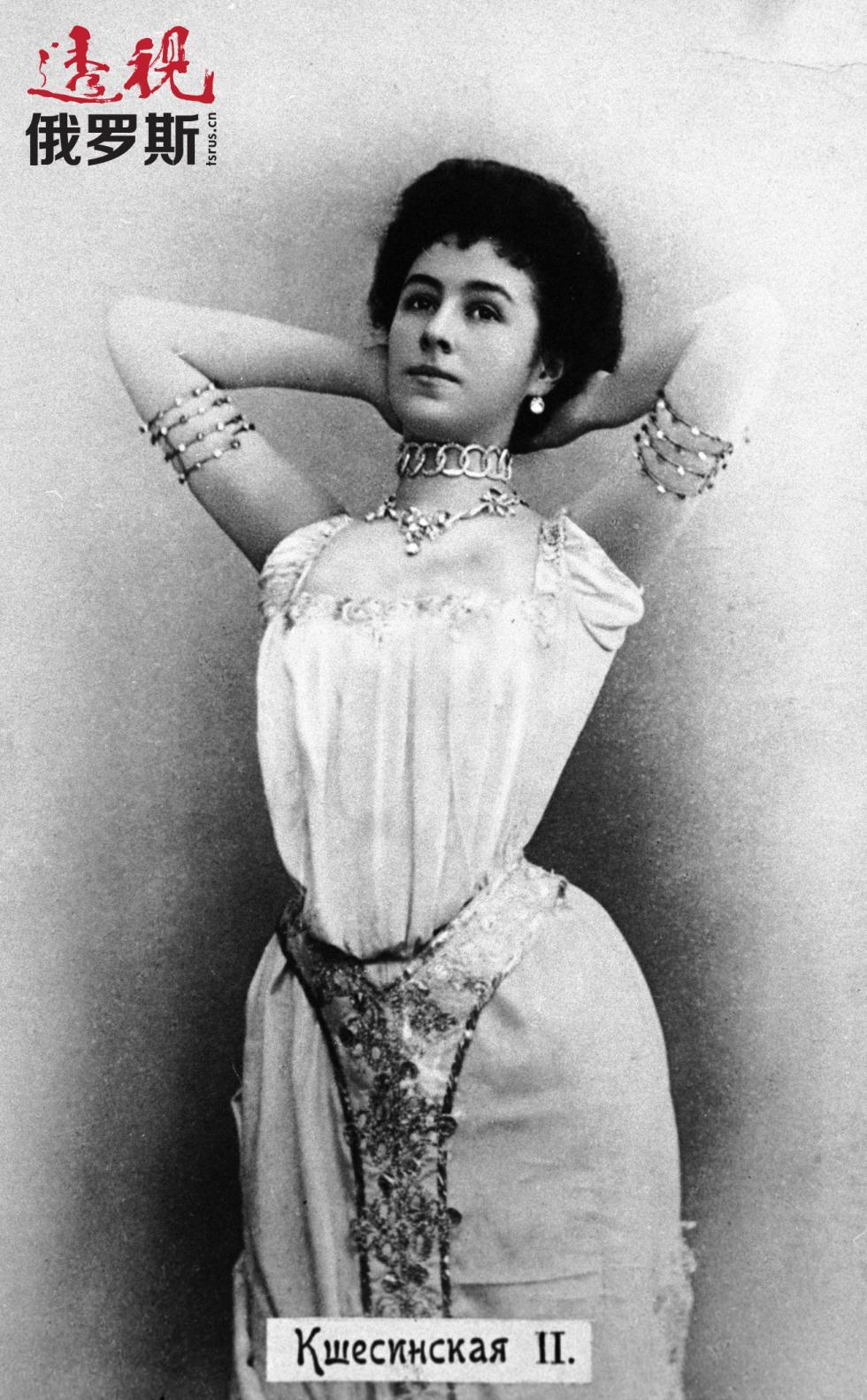 芭蕾舞演员玛蒂尔达·克舍辛斯卡娅。图片来源:俄新社
