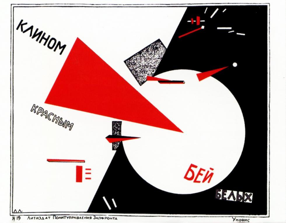 埃利·利西茨基创作的宣传画《红楔子攻打白军》。 图片来源:Van Abbemuseum