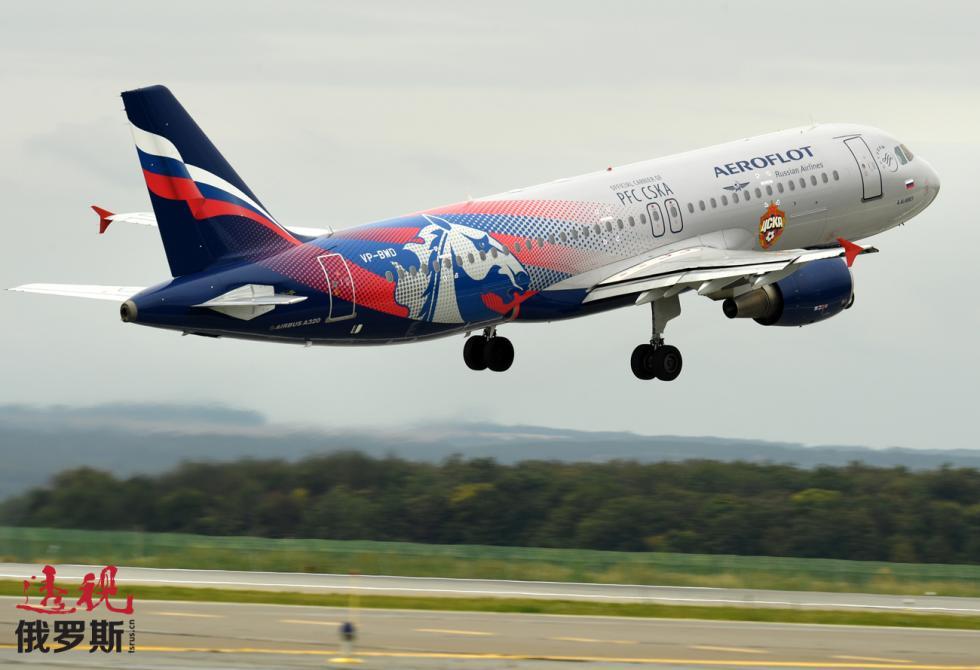 俄罗斯最大的航空公司有俄罗斯俄航空公司、西伯利亚航空、优梯航空公司和乌拉尔航空公司。 图片来源:Maksim Bogodvid/俄新社