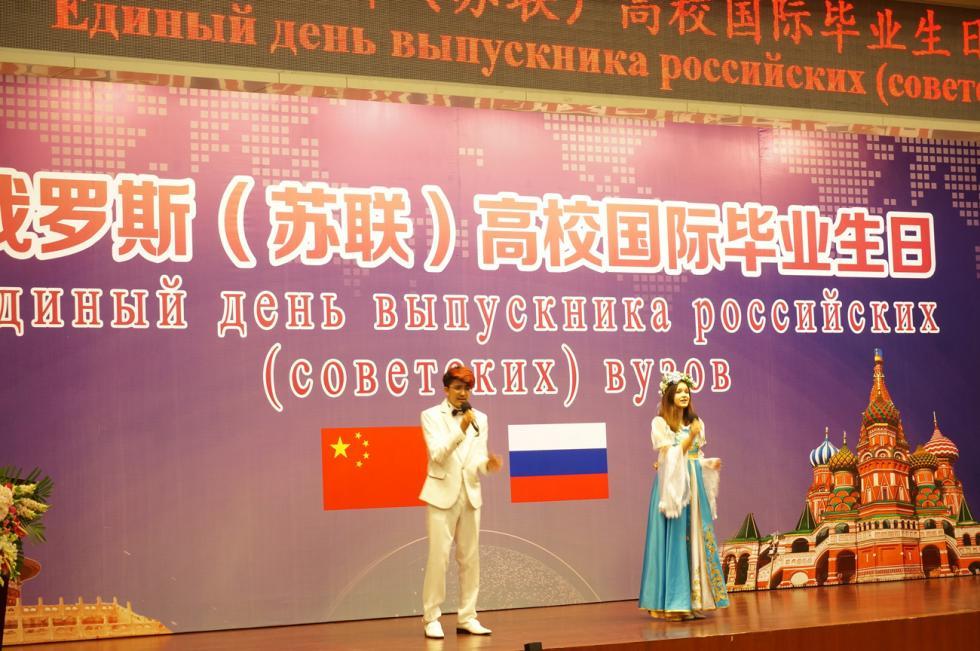 图片来源:russianculture.cn