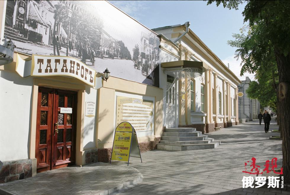 塔甘罗格市中心。图片来源:Aleksandr Polyakov/俄新社
