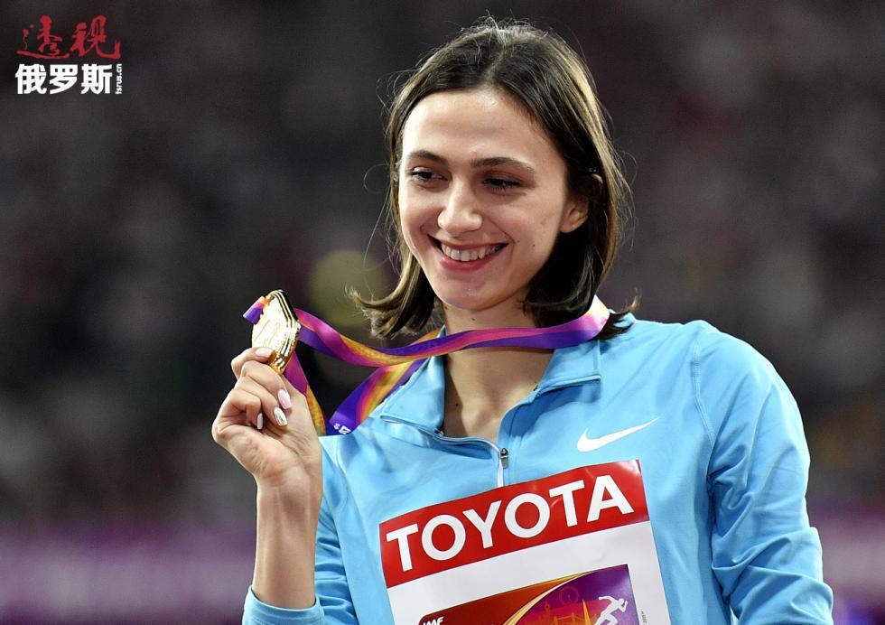 俄罗斯选手玛利亚·拉希茨科涅(Mariya Lasitskene)在伦敦世锦赛获得跳高金牌。图片来源:AP