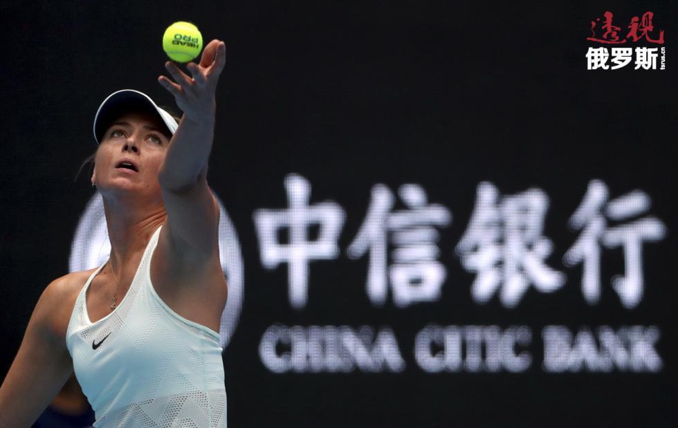 玛利亚·莎拉波娃参加中国公开赛。图片来源:AP