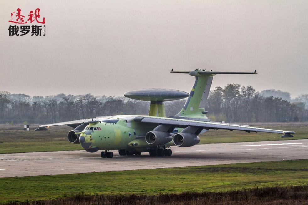 A-100预警机。 图片来源:塔斯社