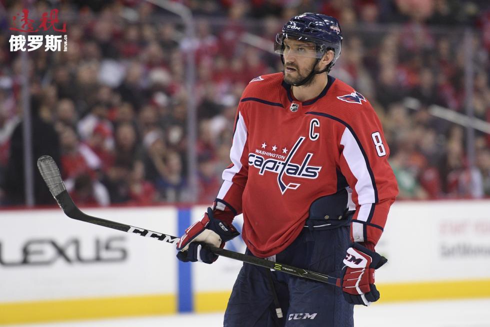 冰球选手亚历山大·奥韦奇金。图片来源:AP