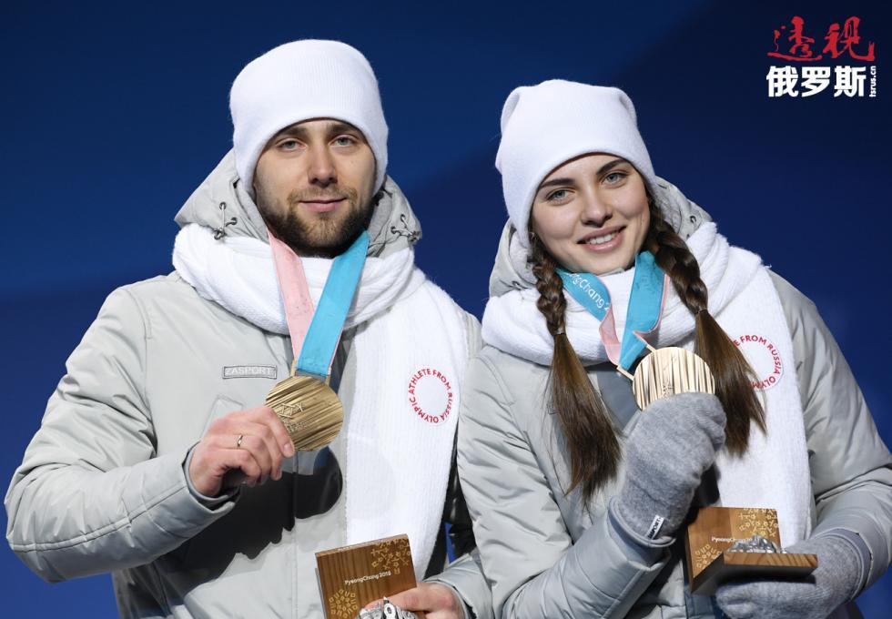 俄罗斯冰壶选手亚历山大·克鲁舍尔尼茨基与阿娜斯塔西娅·布雷兹加洛娃。图片来源:Aleksey Filippov / 俄新社