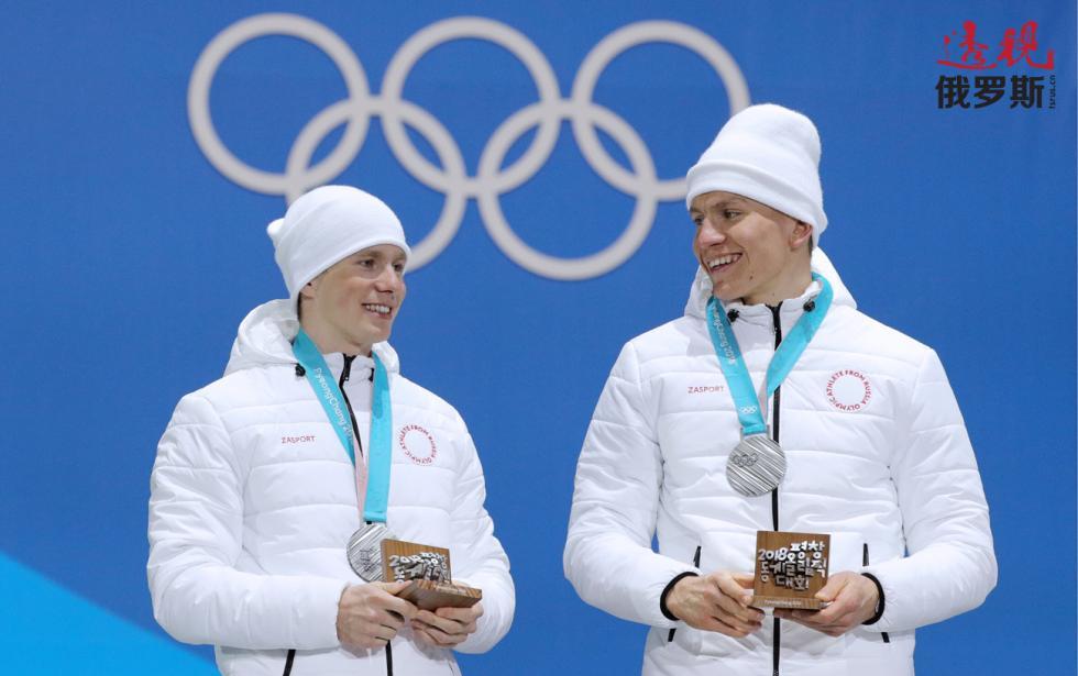 丹尼斯·斯皮佐夫与亚历山大·波尔舒诺。图片来源:Sergey Bobylev / 塔斯社