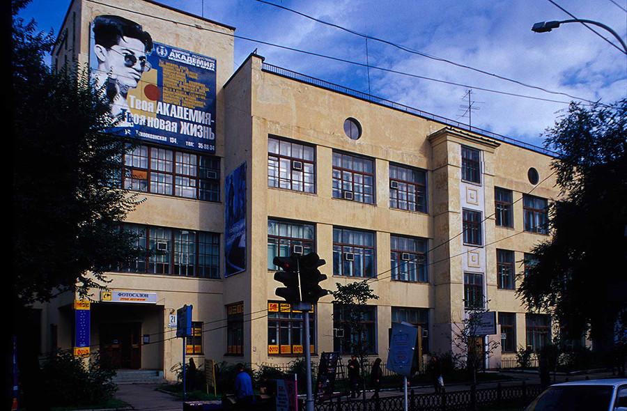 哈巴罗夫斯克远东银行大楼(1928)。 图片:2000年。摄影:William Brumfield