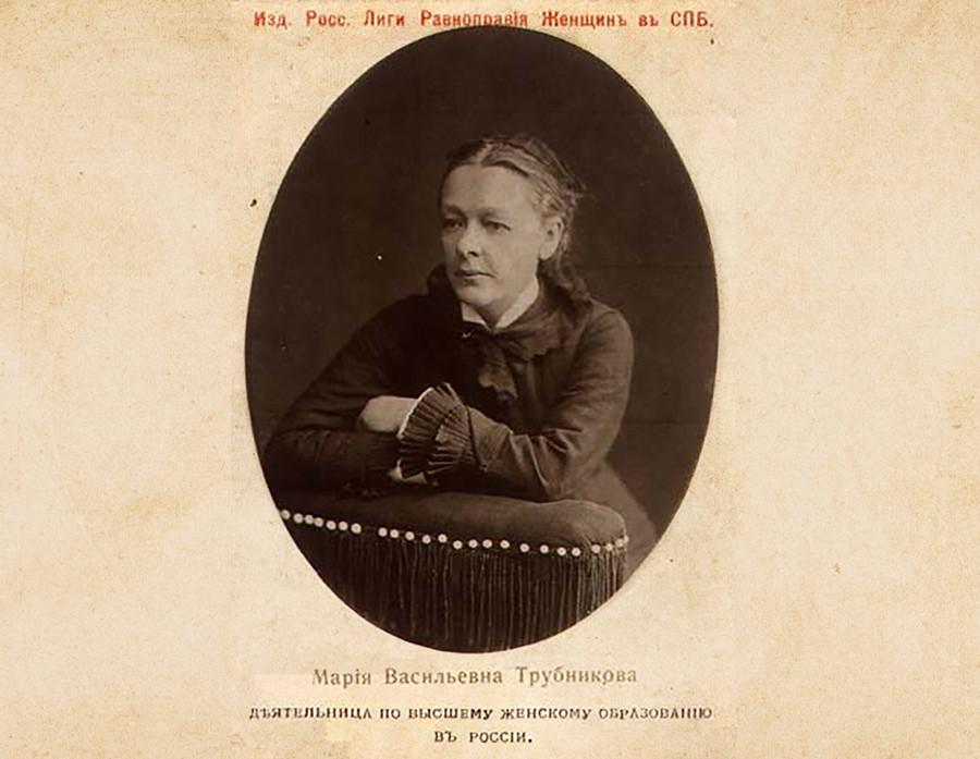 玛丽亚·特鲁布尼科娃。图片来源:公开来源