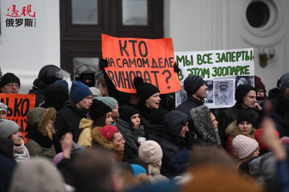 图片来源:Kirill Kukhmar/塔斯社
