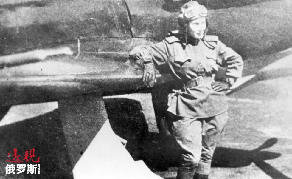 苏联飞行员利季娅·利特维雅克。图片来源:俄新社