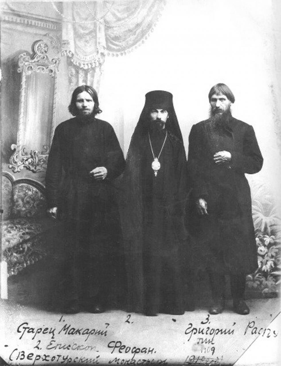 修士大司祭费奥(中)与格里高利·拉斯普京(右)。 档案图片